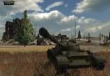 juego de tanques gratis